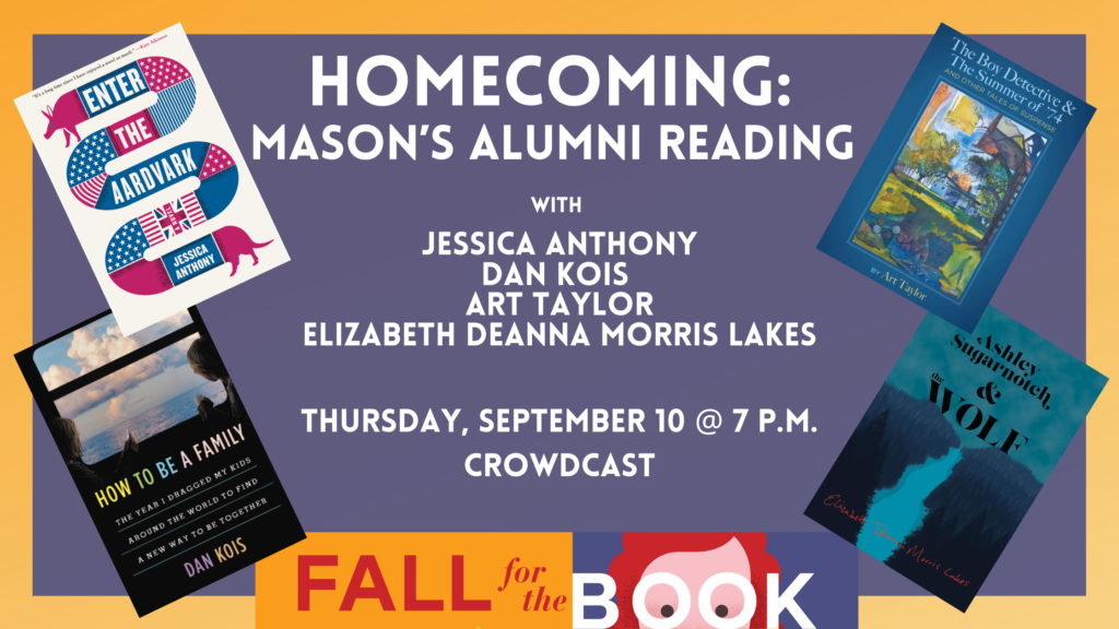 Graphic for Alumni Reading event