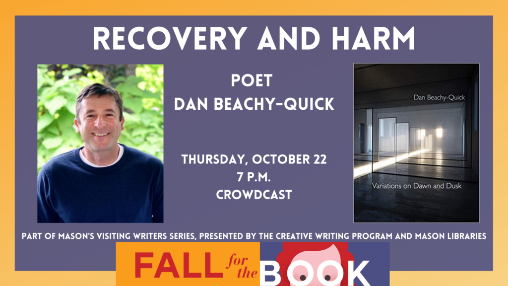 Dan Beachy-Quick event