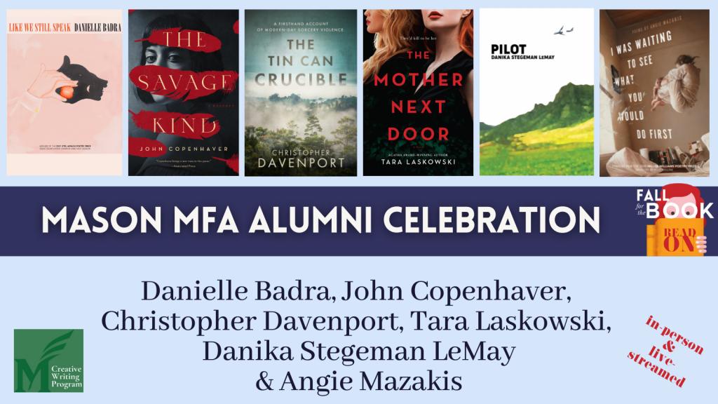 MFA Alumni Celebration